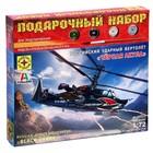 Сборная модель «Российский ударный вертолёт «Чёрная акула» - фото 106530145