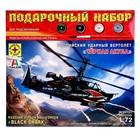 Сборная модель «Российский ударный вертолёт «Чёрная акула» - фото 107103114