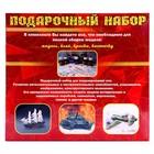 Сборная модель «Российский ударный вертолёт «Чёрная акула» - фото 107103115