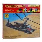 Сборная модель «Российский ударный вертолёт «Чёрная акула» - фото 107103116