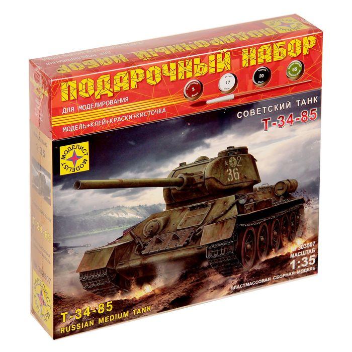 Сборная модель «Советский танк Т-34-85»