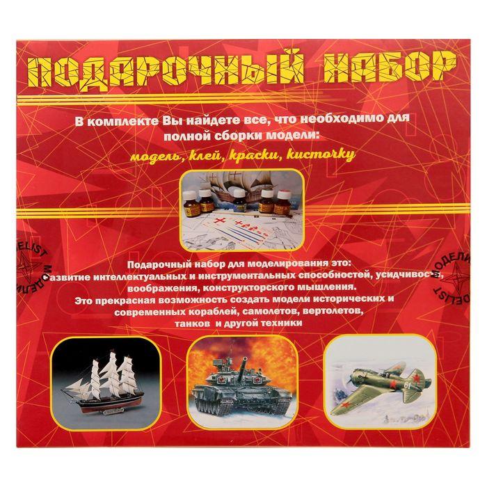 """Сборная модель """"Немецкий танк 38 (t) """"Прага"""""""