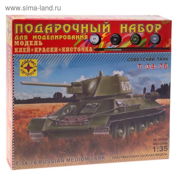 """Сборная модель """"Танк Т-34-76 1942 г."""""""