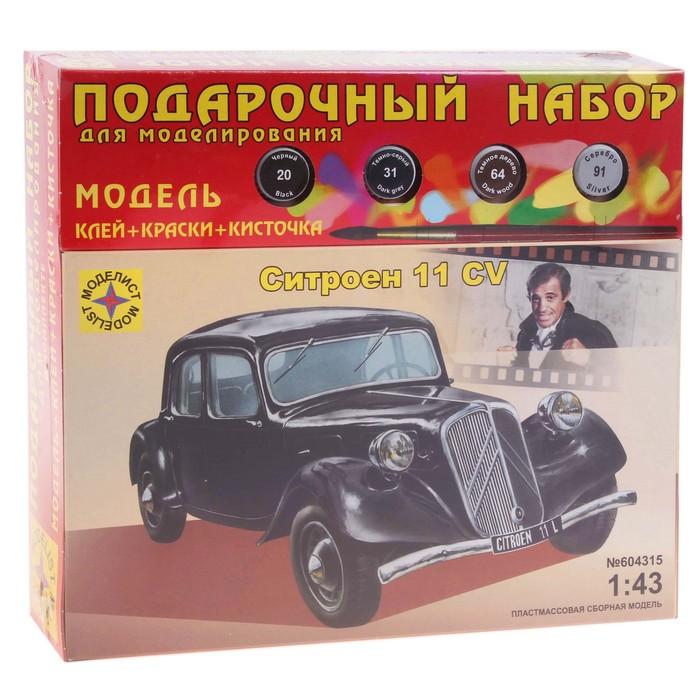 """Сборная модель """"Автомобиль """"Ситроен"""" 11 CV"""""""