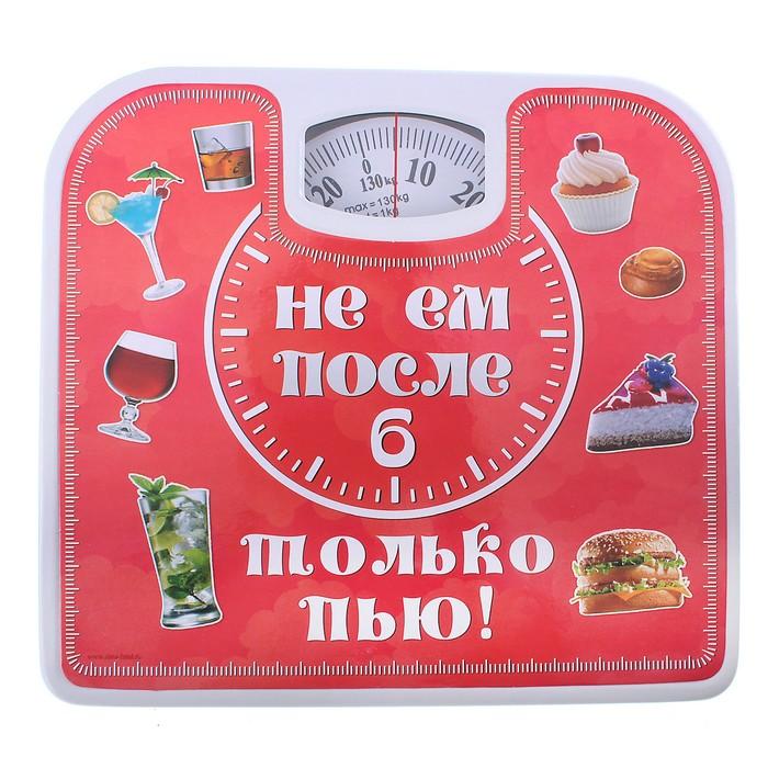 Прикольные картинки про весы, день