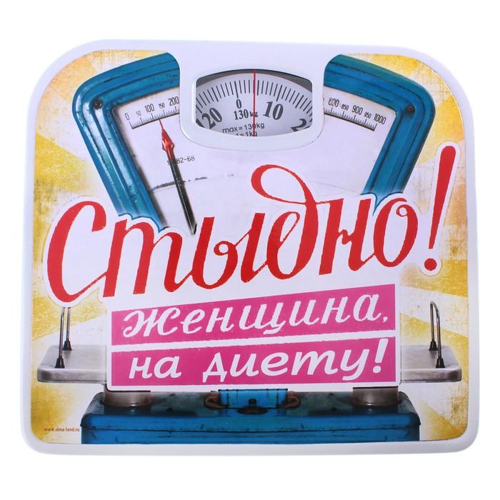 Открытка мокап, весы картинки прикольные