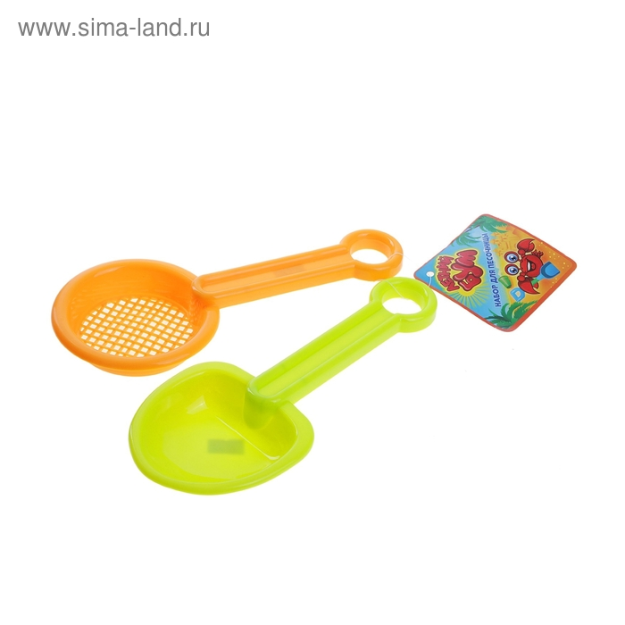 Песочный набор 2 предмета: совок, сито