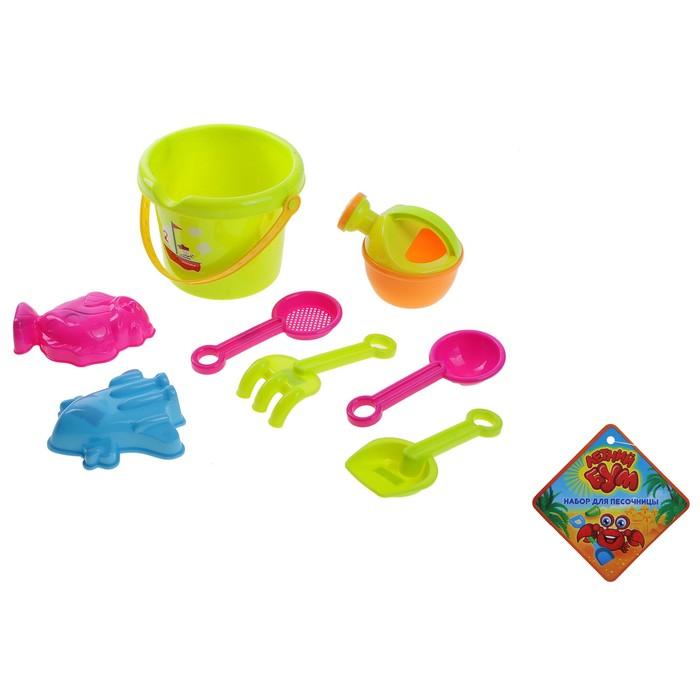 Песочный набор 8 предметов: ведро, лейка, грабли, совок, лопатка, сито, 2 формочки, цвета МИКС