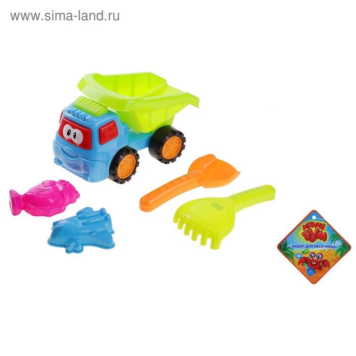 Песочный набор 5 предметов: машинка, совок, грабли, 2 формочки, цвета МИКС