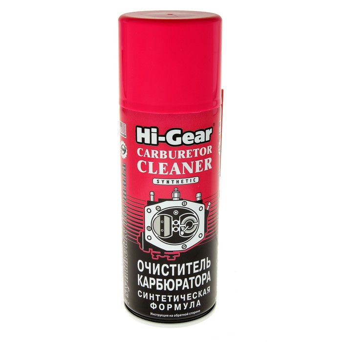 Очиститель карбюратора HI-GEAR синтетик аэрозоль 354г