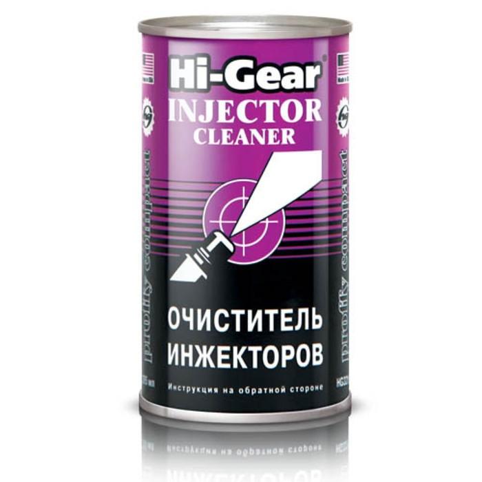Очиститель инжектора HI-GEAR быстрого действия 295мл