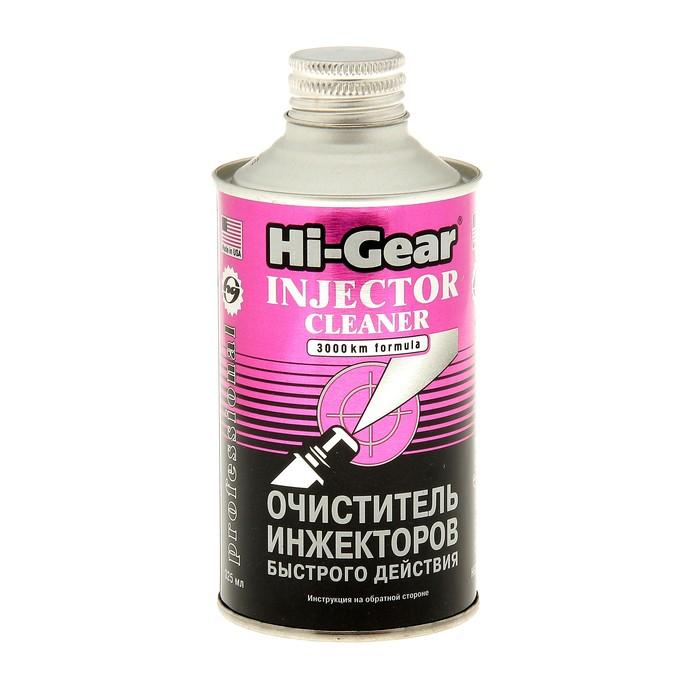 Очиститель инжектора HI-GEAR на 40-60л 325мл