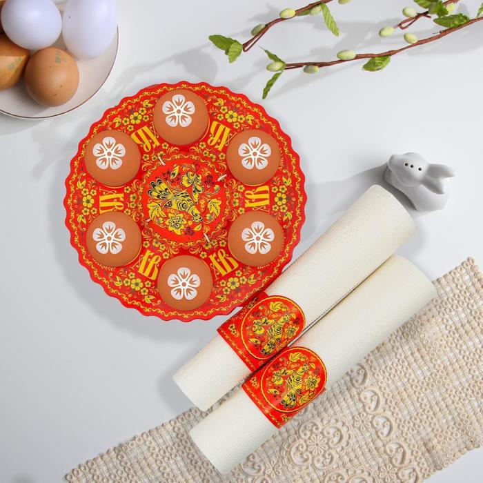 Пасхальный набор для сервировки стола «Хохлома» - фото 7280841