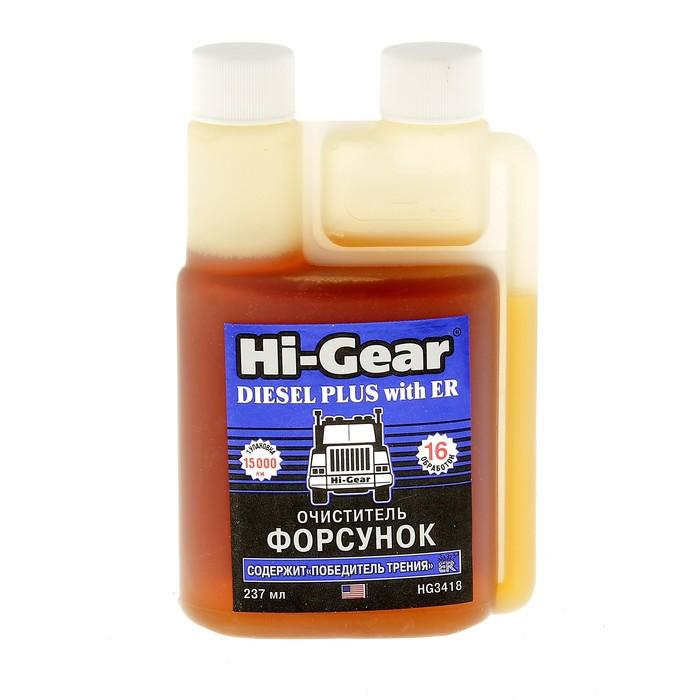 Очиститель форсунок дизельных ДВС HI-GEAR с ER 237мл