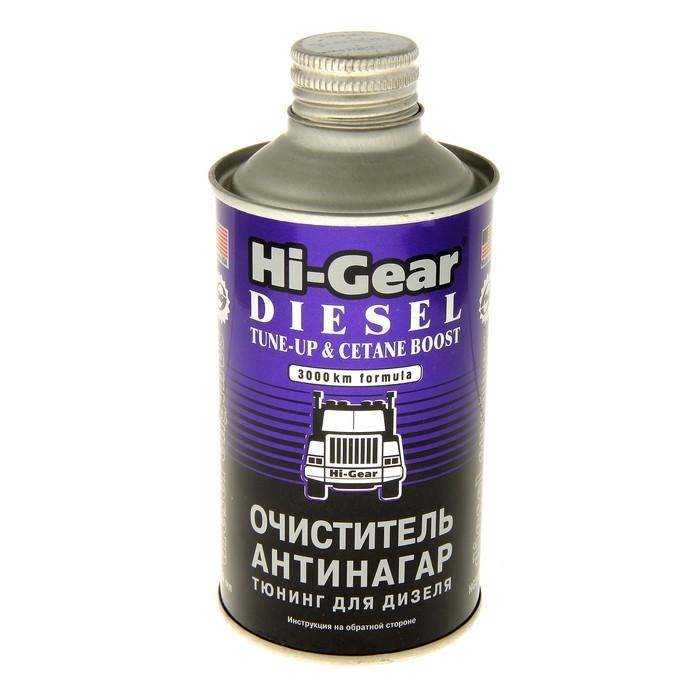 Присадка в топливо HI-GEAR для дизеля антинагар на 80л 325мл