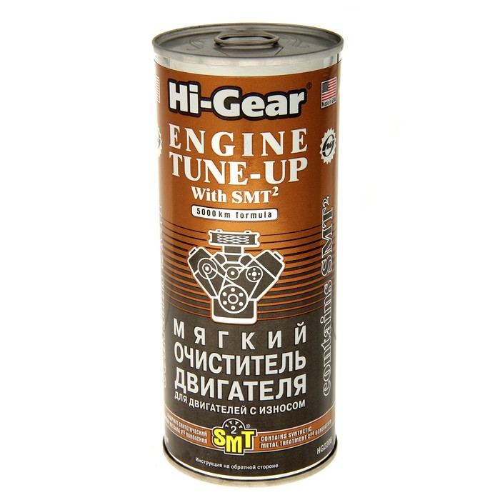 Промывка двигателя HI-GEAR с SMT2 мягкая на 4-5л 444мл