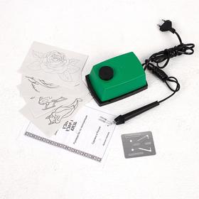 Прибор для выжигания «Узор - 1», с иглой по дереву - фото 7442210