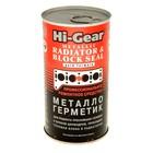 Герметик системы охлаждения HI-GEAR BLOCK SEAL на 2,5 л, 325 мл