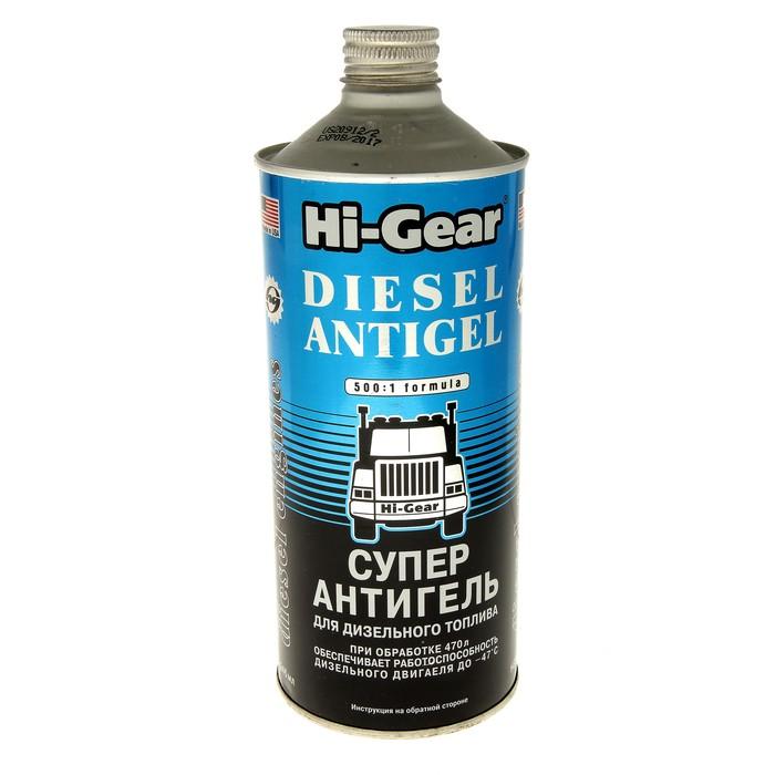 Антигель HI-GEAR для диз.топлива на 470л 946мл