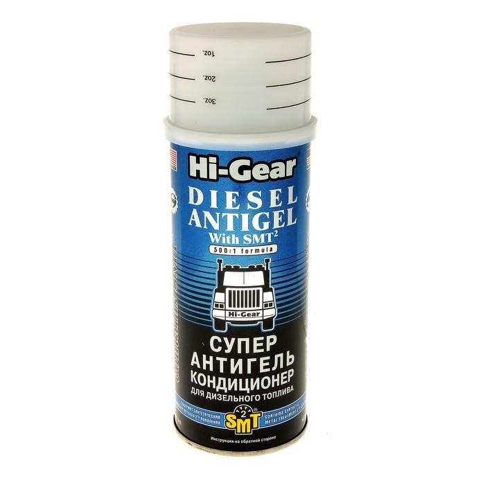 Антигель HI-GEAR для диз.топлива с SMT2 на 235л 444мл