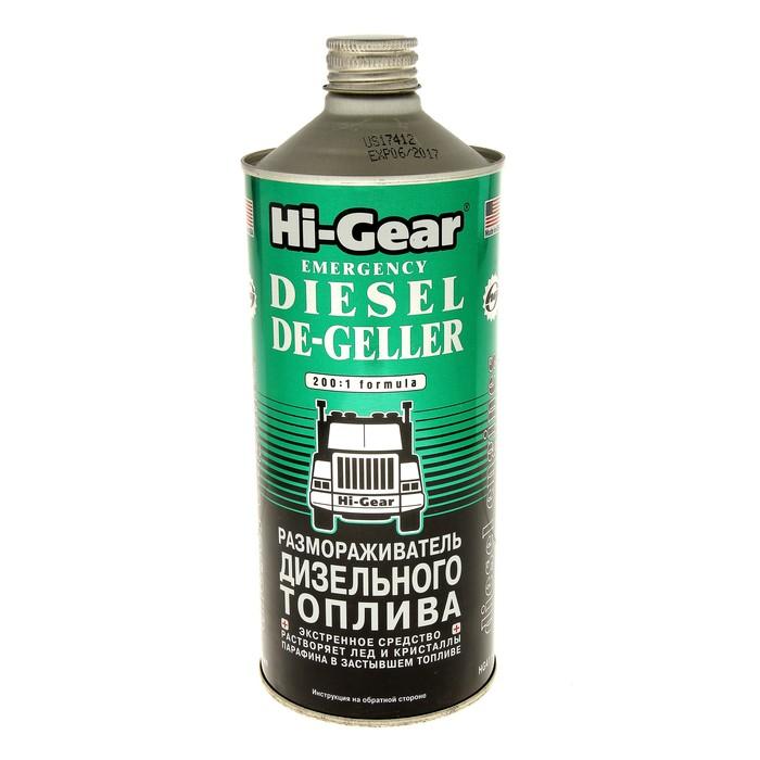 Размораживатель дизельного топлива HI-GEAR на 200л 946мл