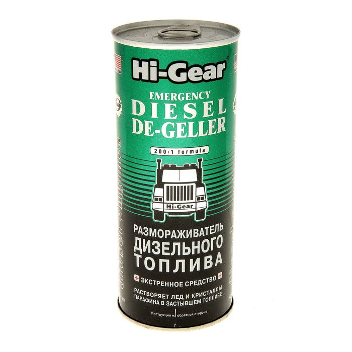 Размораживатель дизельного топлива HI-GEAR на 90л 444мл
