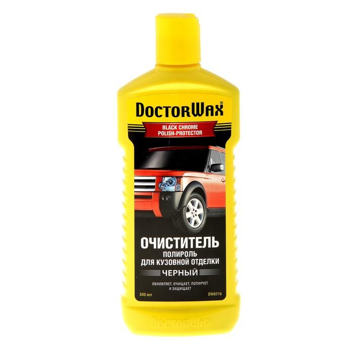 Полироль-очиститель DOCTOR WAX для кузовной отделки черная, 300 мл