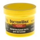Полироль для хрома DOCTOR WAX паста, 150 мл