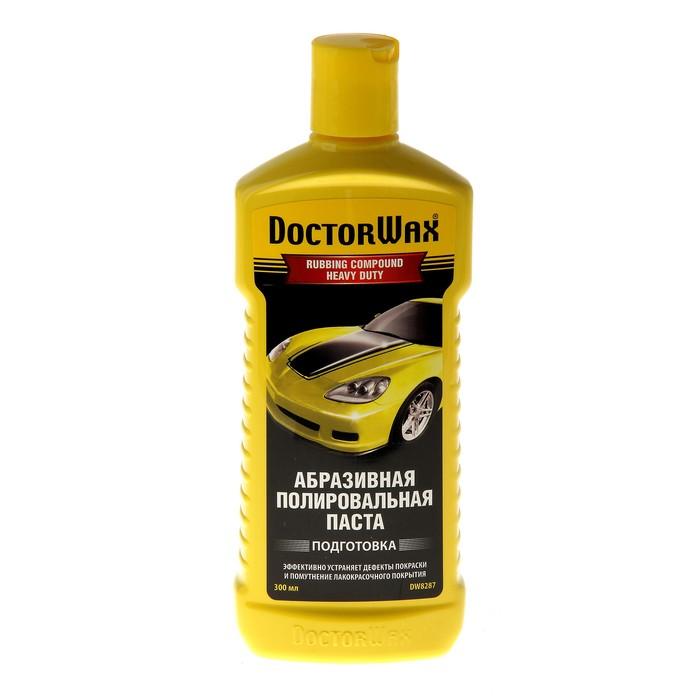 Полироль кузова DOCTOR WAX Абразивная, 300 мл