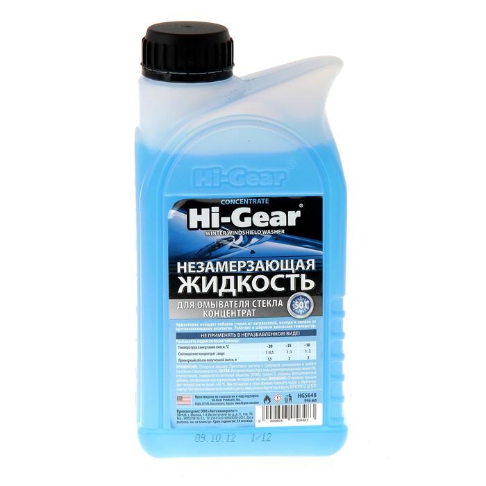 Жидкость омывателя Зима концентрат HI-GEAR до -50С 1л