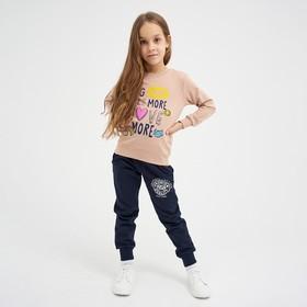 Брюки для девочки, цвет тёмно-синий/ Premium, рост 116 см