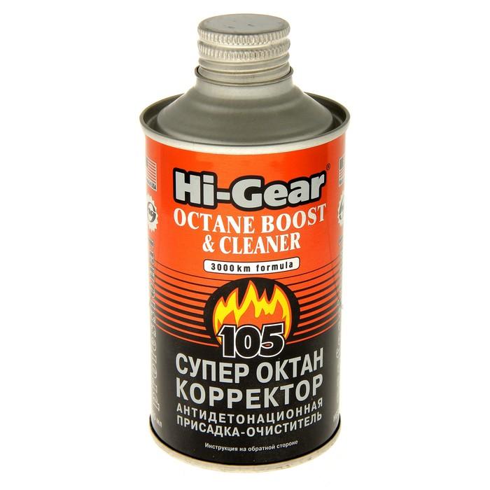 Присадка в топливо HI-GEAR для повышения октанового числа на 60л 325мл