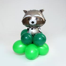 Bouquet of Raccoon balloons, foil, latex, set of 9 PCs.