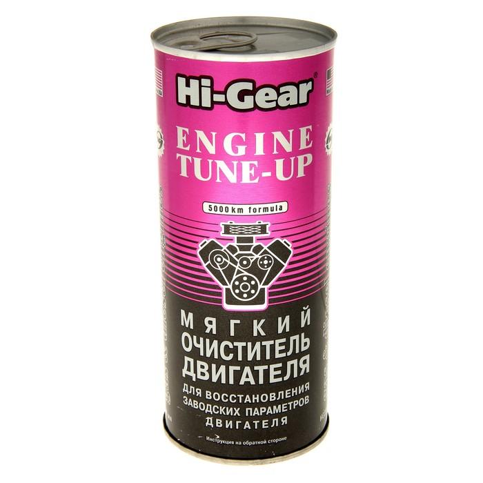 Промывка двигателя HI-GEAR мягкая на 4-5л 444мл