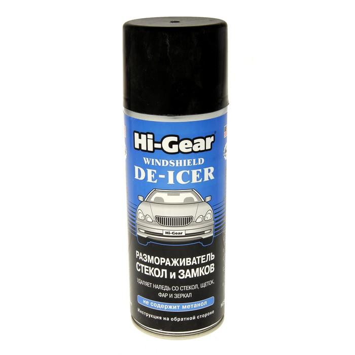 Размораживатель стекол HI-GEAR аэрозоль 520мл