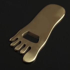 Открывашка Foot Ош