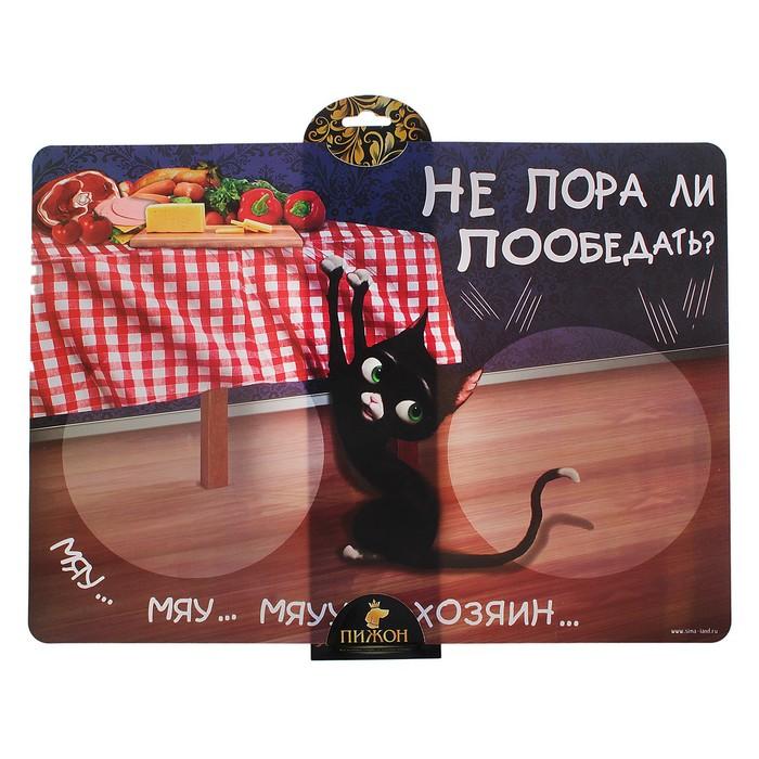 Спокойной ночи, открытка пора на обед