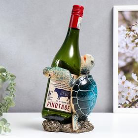 "Сувенир подставка под бутылку полистоун ""Морская черепаха"" 19,5х12,5х12 см"