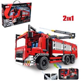 Конструктор техник «Пожарная», 2 варианта сборки, стреляет водой, 1288 деталей