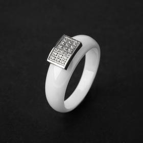 """Кольцо керамика """"Прямоугольник"""" широкий, цвет белый в серебре, 18 размер"""