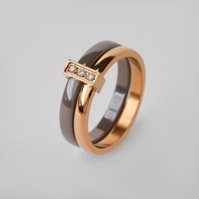 """Кольцо керамика """"Дуэт"""", цвет серый в золоте, 16 размер"""