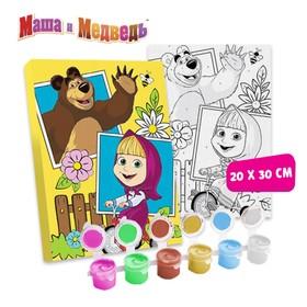 Картина по номерам, Маша и Медведь, 20 х 30 см