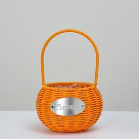 Корзина из ротанга, D = 15 см, H = 12, апельсиновая