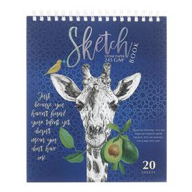 """Скетчбук А5, 20 листов на гребне """"Жираф"""", обложка мелованный картон, тиснение фольгой, твин-лак, 245 г/м2"""