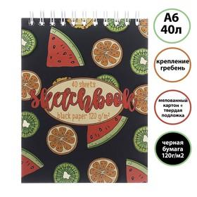 """Скетчбук А6, 40 листов на гребне """"Коктейль"""", обложка мелованный картон, тиснение фольгой, твин-лак, блок чёрный 120 г/м2"""