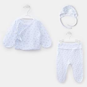 Набор для новорожденных, цвет белый/голубой, рост 62 см