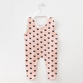 Ползунки детские, цвет розовый, рост 56 см