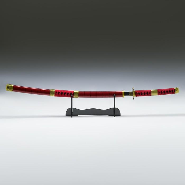 Сувенирное оружие «Катана», красные ножны, вставка с обвязкой