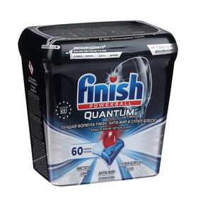 FINISH Ultimate Капсулы для посудомоечных машин 60 шт коробка