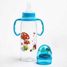 Бутылочка для кормления с силиконовой соской и крышечкой с погремушкой, 250 мл, от 0 мес., цвета МИКС